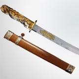 Японское оружие