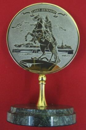 """Медаль """"Медный всадник"""""""