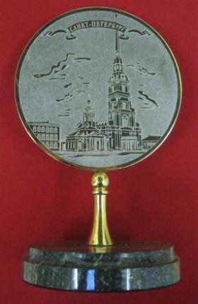 """Медаль """"Петропавловская крепость"""""""